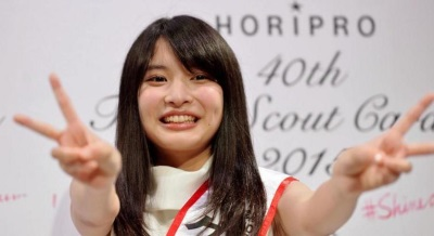 kinoshitaayane-cute4