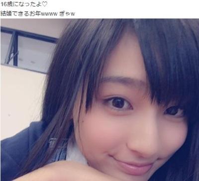 yoshidariko-blog1