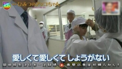 yoshidariko-okadamasaki1