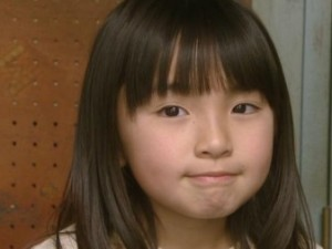 suzukirio-cute