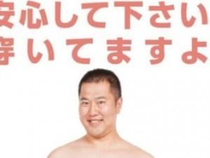 yasumura-top2