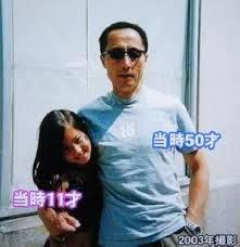 miyoshiayaka-father