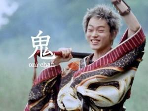onichan-suda
