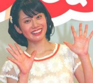 onoatsuko-cute2