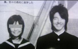 ishikawaryo-kekkon