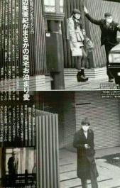miruki-scandal