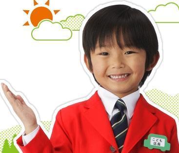 katoseishiro-cute