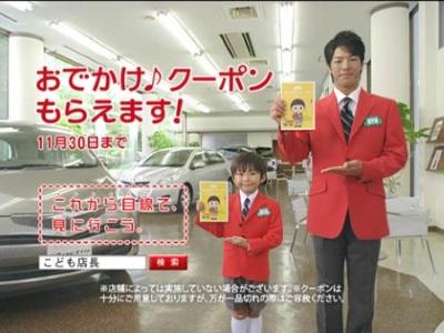 katouseishirou-tall2