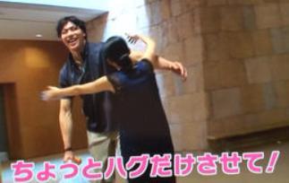 nakashimamika-hug1