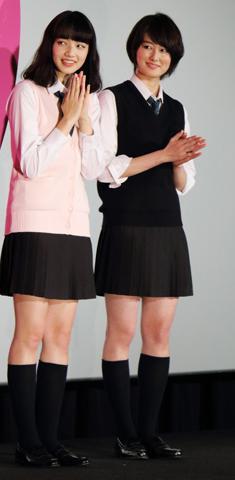 takatsukisara-tall