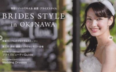 tokuharaarisa-cute1