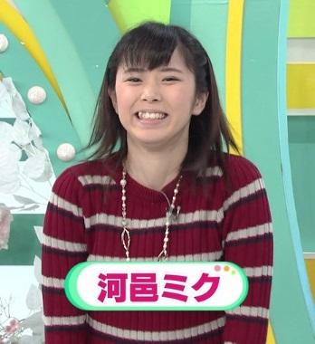 kawamuramiku-kawaii3