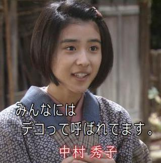 kuroshimayuina-shashi3