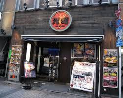 kichisemichiko-dannna-koumen