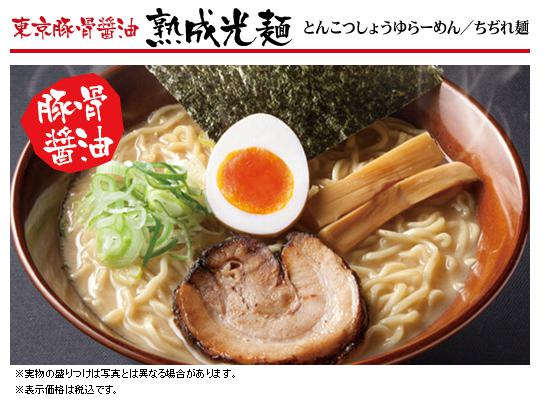 kichisemichiko-dannna-koumen2