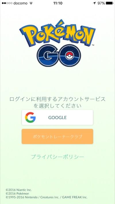 pokemon-go-gamen