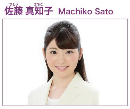 satomachiko-cute2
