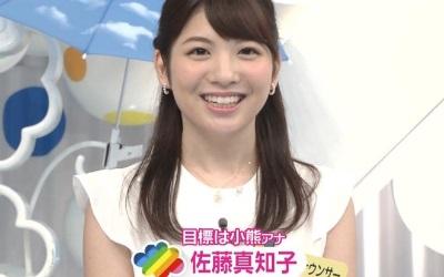 satoumachiko-kawaii1