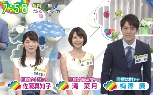 satoumachiko-kawaii2