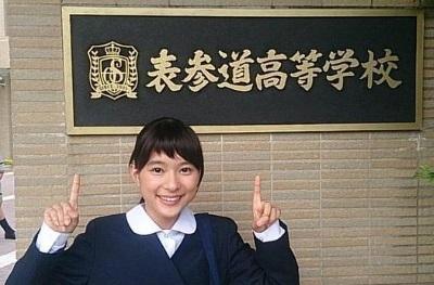 yoshinekyouko-koukou2