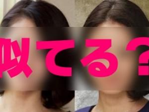 hidukihana-yoshidayou-niteru1a