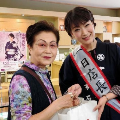 ichikawayukino-haha