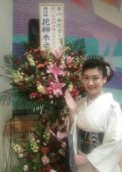 ichikawayukino-kouhaku