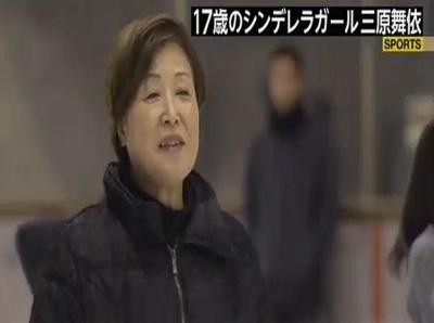 miharamai-nakanosonoko-coach2
