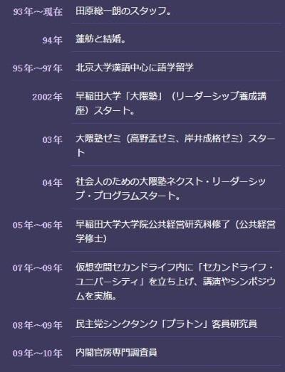 muratanobuyuki-profile