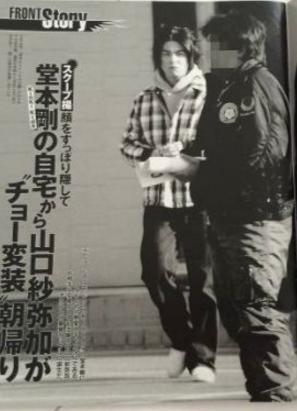 山口紗弥加が結婚した夫は?ほくろや昔の画像から整形なのか調べてみた|気になるあの人の噂まとめ☆BuzzPress (バズプレス)